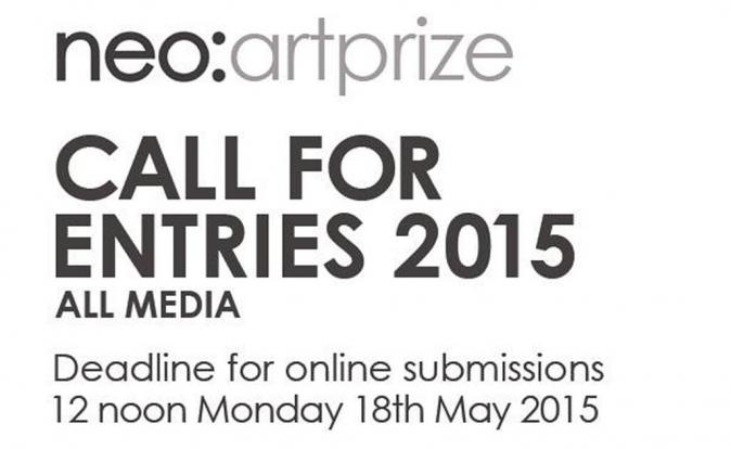 neo:artprize 2015 - Judges Announced, Submissions Open